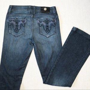 🔴 ANTIK Embroidered Pocket Distressed Jean